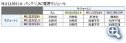 mt1100a-fig3-2