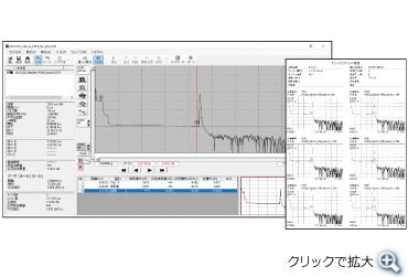 MX900000Aを使用した波形解析、報告書作成