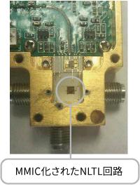 MMIC化されたNLTL回路