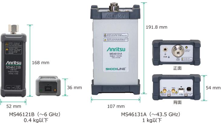 ShockLine VNA MS46121B/MS46131A 外形寸法