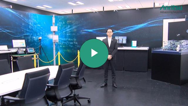 Anritsu 5G LABの紹介ビデオ