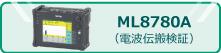 ML8780A