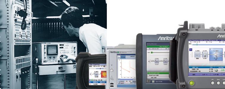 アンリツの歴史と実績: 光計測技術で業界リード