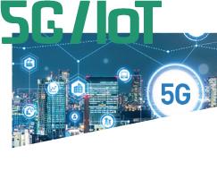 広がる5G利活用/IoT