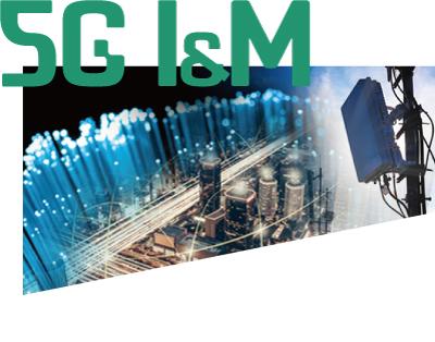 5G モバイル ネットワーク I&M