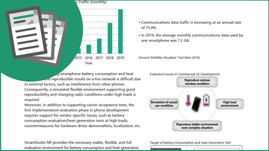 Leaflet: Effective Battery-Consumption/Heat-Generation Test Environment for 5G Devices
