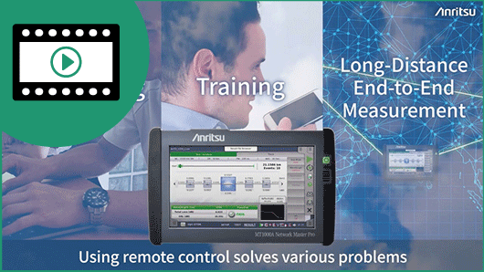 Video: MX109020A Site Over Remote Access Introduction