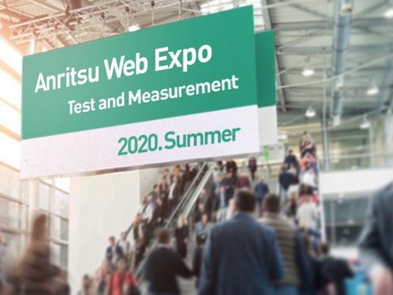 Web Exhibition - Expo Summer
