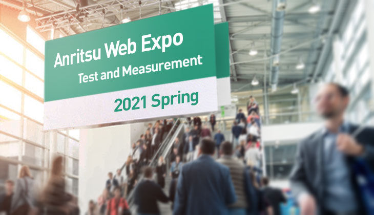 Anritsu Web Expo Test and Measurement 2021 Spring