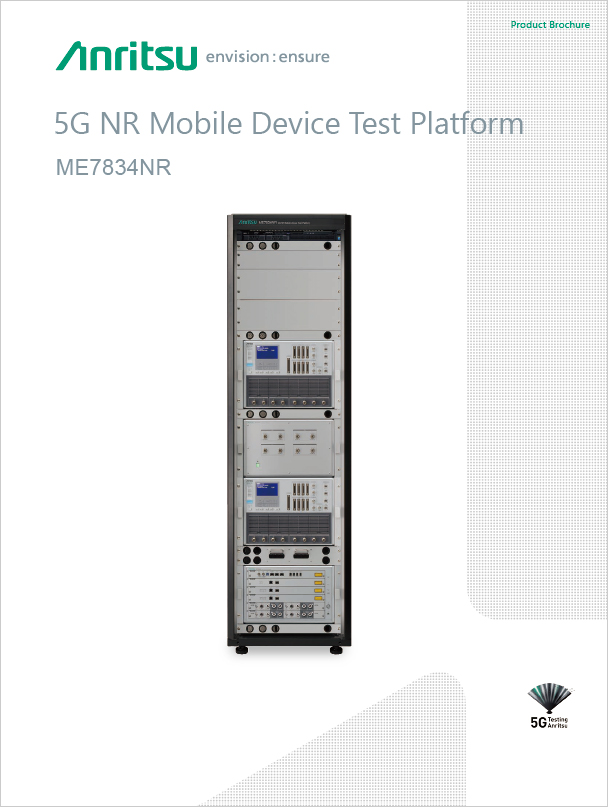 5G NR Mobile Device Test Platform ME7834NR