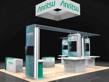 Web Exhibition - Mobile World Congress 2020