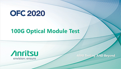100G Optical Module Test