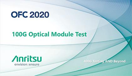 100G Optical Module Test
