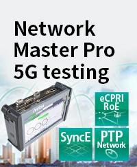 5Gモバイルネットワークの高速化と低遅延化に