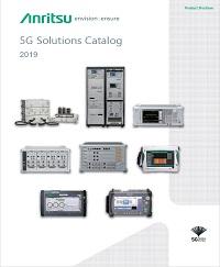 5G solution catalog