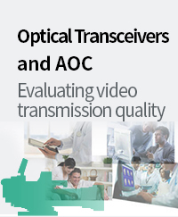 Solution for evaluating optical modules and AOC