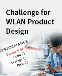 Challenge for WLAN Product Design